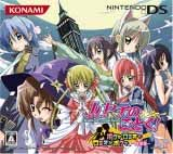 hayate-game.jpg